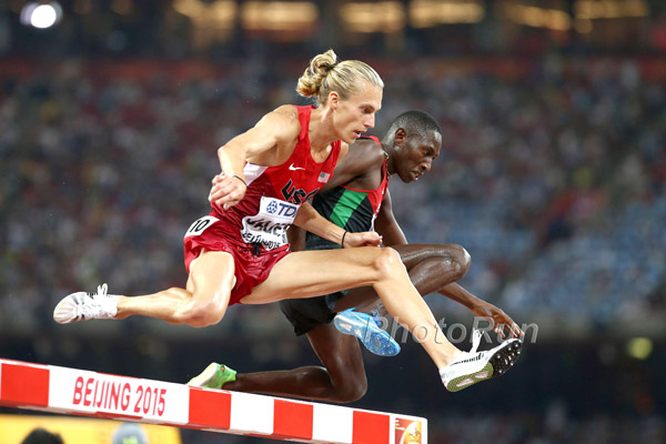 2015 World Outdoor Championships