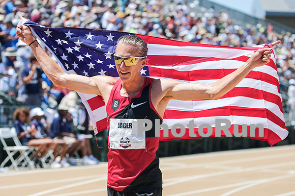 2017 USATF Outdoor Track and Field Championship