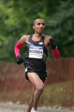 Fasil at Olympic Marathon Trials 2007